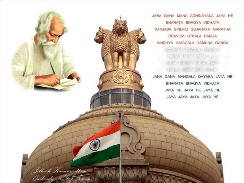 Online Services of Government ofIndia