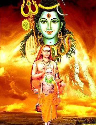 Adi Shankara JayanthiSpecial