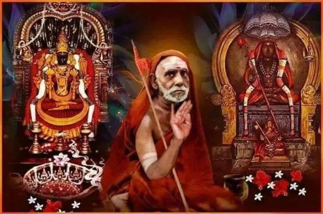 Ambal_Periyava_Adi_Shankara