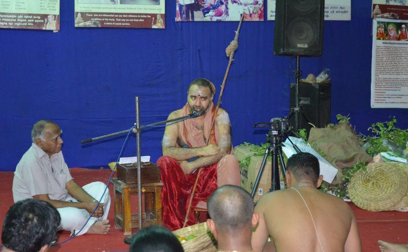"""Anugraha Bhashanamby HH Balaperiyava on  """"Sri Adi Sankara & National Integration"""""""