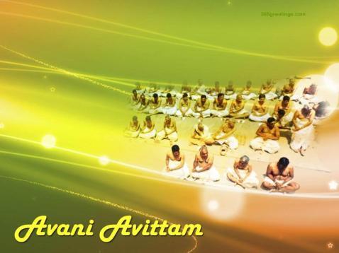 Avani+Avittam-3.jpg